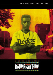 : Do The Right Thing - Criterion Collection