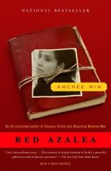 Anchee Min: Red Azalea