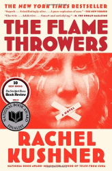 Rachel Kushner: The Flamethrowers