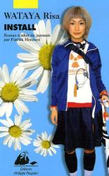 Risa Wataya: Install