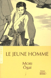 Ogai Mori: Le Jeune Homme