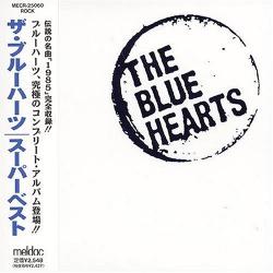 Blue Hearts -