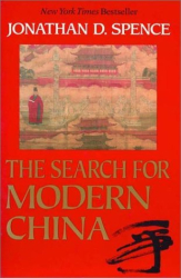 Jonathan D. Spence: The Search for Modern China