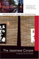 Janwillem van de Wetering: The  Japanese Corpse (Soho crime)