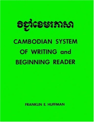 Franklin Huffman: Cambodian System of Writing and Beginning Reader (Yale Language Series)