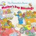 Mike Berenstain: The Berenstain Bears Mother's Day Blessings (Berenstain Bears/Living Lights)