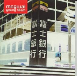 Mogwai -