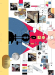 Chris Ware: Monograph by Chris Ware