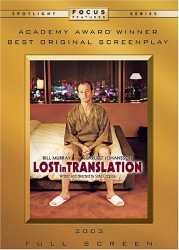 : Lost in Translation