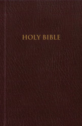 God: Holy Bible