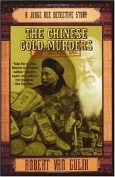 Robert Van Gulik: The Chinese Gold Murders: A Judge Dee Detective Story (Judge Dee Mysteries)
