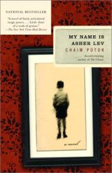 Chaim Potock: My Name is Asher Lev