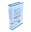 Trust and estate in israel