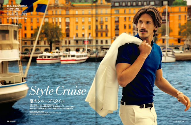 GQ JAPAN Jarrod Scott in Style Cruise by Arnaldo Anaya-Lucca. Grant Pearce, August 2014, www.imageamplified.com, Image Amplified