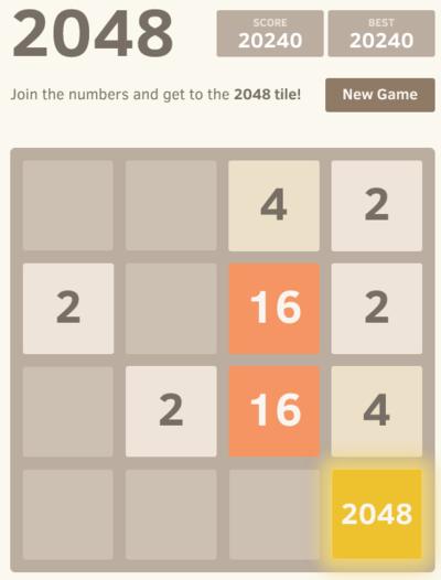 2048-winner