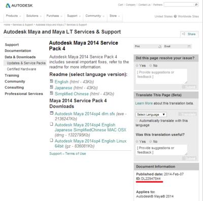 Google-cache-maya-2014-sp4-TS