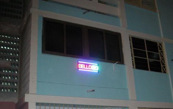 Sala de cine por cuenta propia en La Habana
