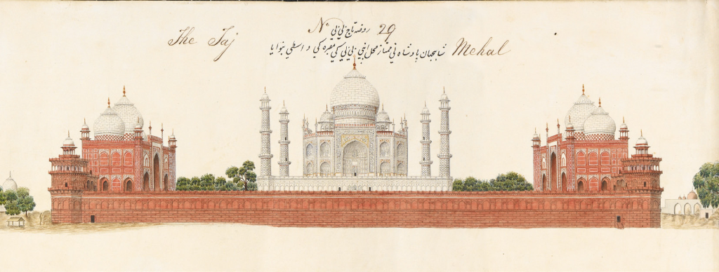 The 'Agra Scroll': Agra in the early 19th century - Asian