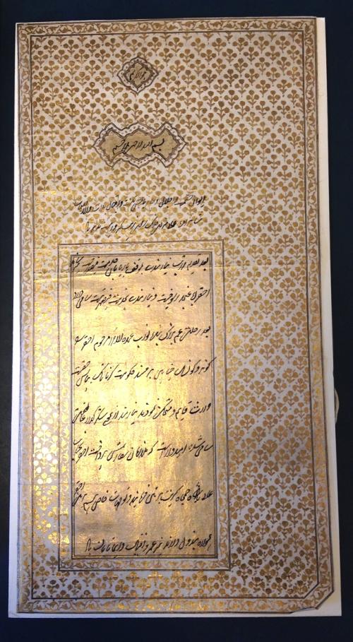 IO Islamic 4361_1200