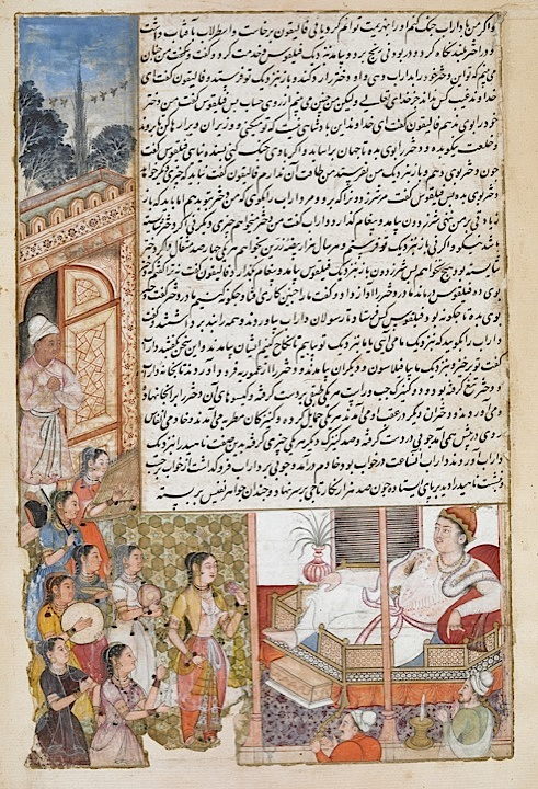 Nahid, daughter of Faylaqus (Philip of Macedon), is presented to Darab (Or. 4615, f 129r)