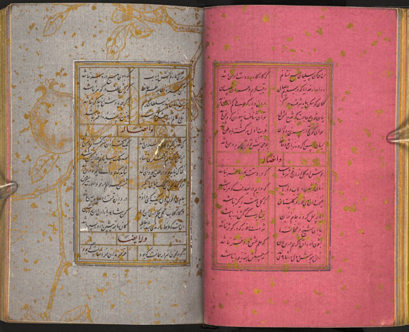 Facing pages of the Dīvān of Hafiz. Copied by Sulayman al-Fushanji in Ramazan 855/October 1451. Add_ms_7759_f60-61