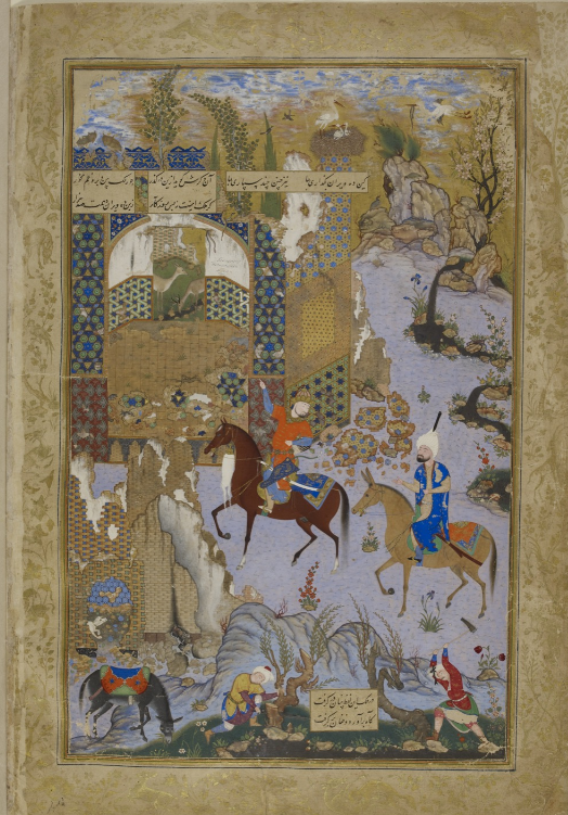 """On display, the Iranian emperor Anushirvan and his vizier approach a deserted village where they overhear owls deploring the number of ruined villages. The artist's name is inscribed in the arch, underneath hanging snakes: """"Painted by the artist Mirak, 946 [1539/40]"""" (Or. 2265, f. 15v)"""