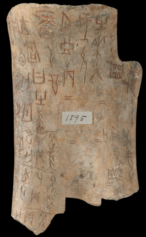 A lunar eclipse Shang dynasty oracle bone, c. 1600 to 1050 BC Or.7694/1595