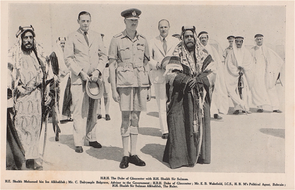 Government of Bahrain Annual Report for Year 1361 (Feb. 1942 - Jan. 1943). British Library, IOR/R/15/1/750/7