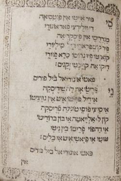 7_Purim Pictures (6) copy_2000