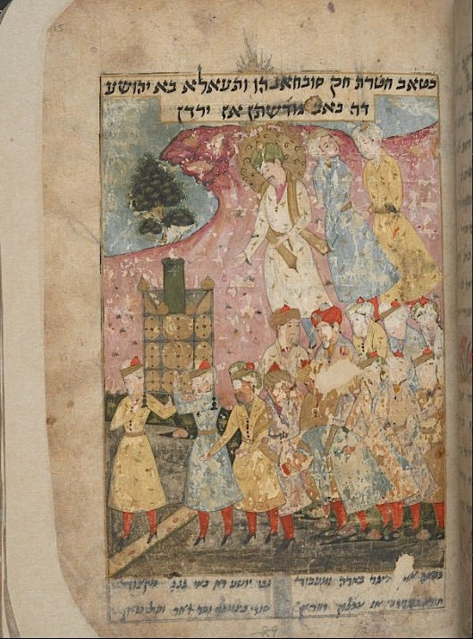 Joshua and the Israelites carrying the Ark of the Covenant and crossing the Jordan river, from the Fath Nama, Iran, gouache on paper, end of 17th or beginning of 18th century. The elaborate raised halo over Joshua's turban is a motif borrowed from Persian iconography, where it is especially associated with prophets (British Library Or 13704, f. 15r)