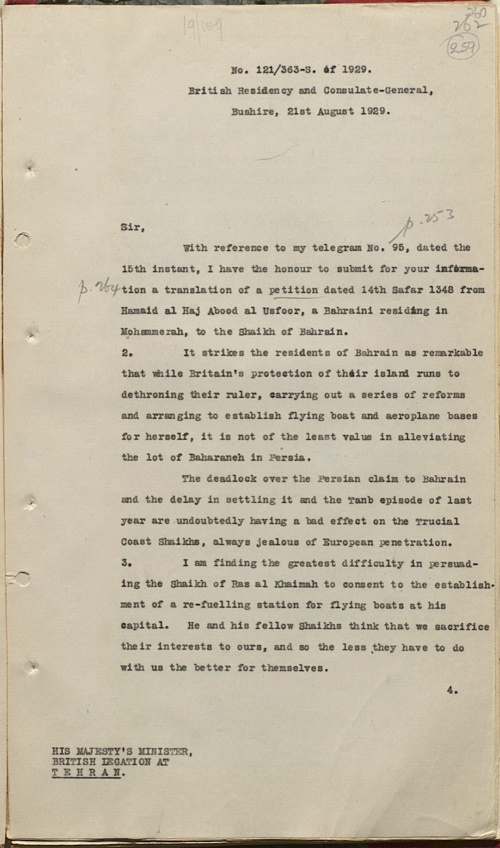 Letter from Cyril Charles Johnson Barrett, the British Political Resident in the Persian Gulf, to the British Legation in Tehran, 21 August 1929 (IOR/R/15/1/216/321, f. 259)