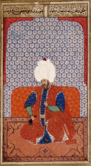 Left: a portrait of Sultan Murad III who ruled from1574 until his death in 1595 (Add. 7880, f.63v); Right: Sultan Süleyman I the Magnificent who ruled from 1520 to 1566 (Add. 7880, f.53v). From Kiyafet ül-insaniye by Seyyid Lokman, dated 1588/89