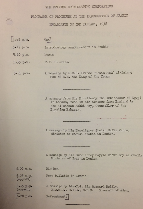 Programme of the inaugural BBC Arabic broadcast, 3rd January 1938 (India Office Records, British Library, IOR/L/PS/12/4132) ©BBC