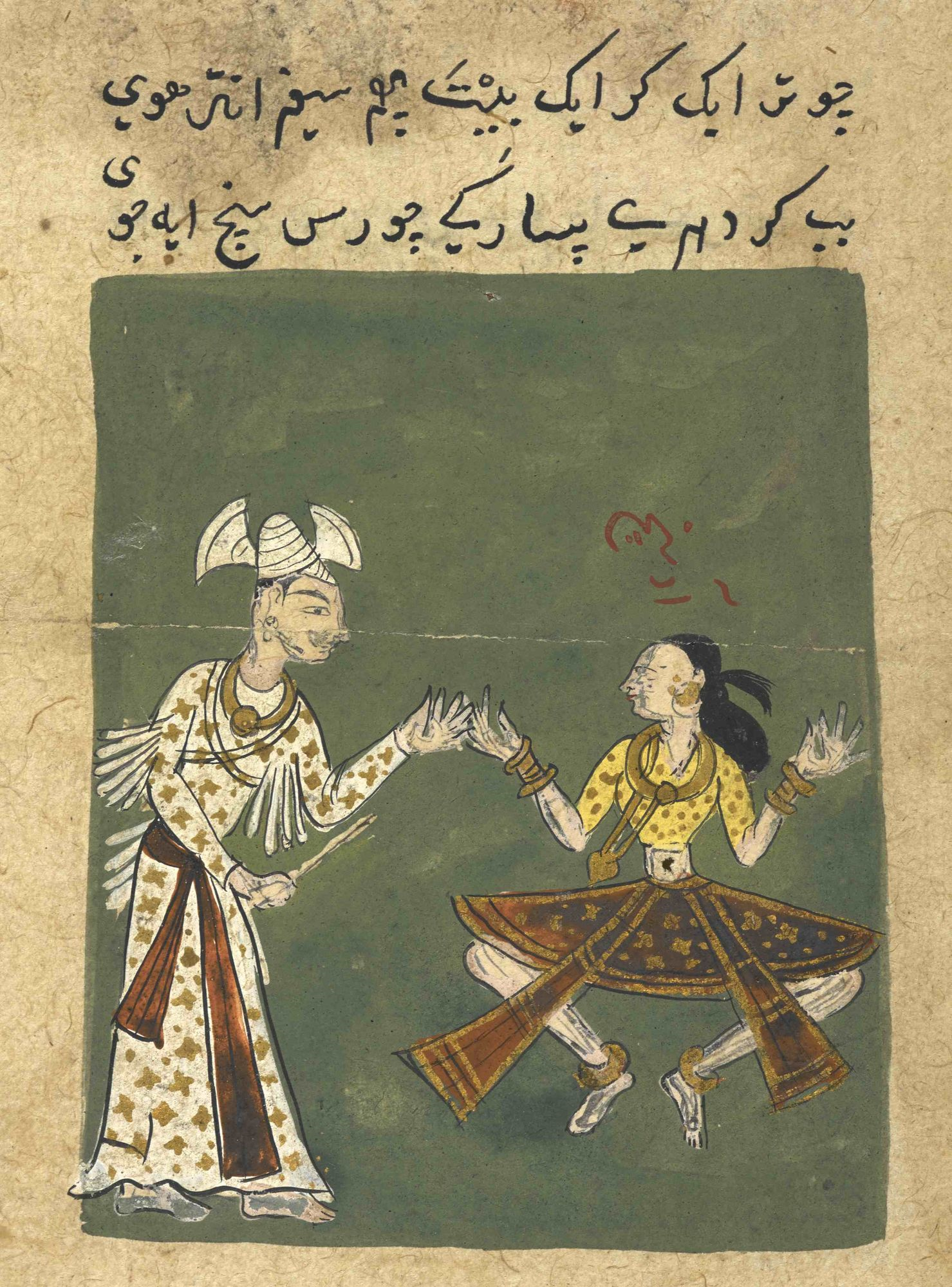 Indian Music in the Persian Collections: the Javahir al-Musiqat-i