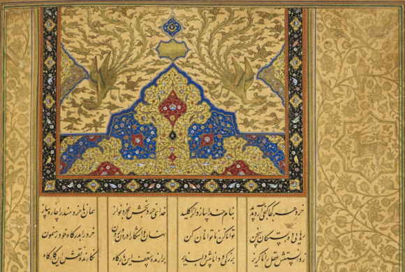An illuminated chapter-heading from the Mughal Emperor Akbar's Khamsa of Nizami, copied between 1593 and 1595, with two mythical birds (simorghs) (Or.12208, f. 285v)