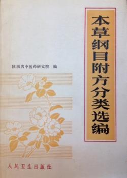 4b pinyin corresponding item
