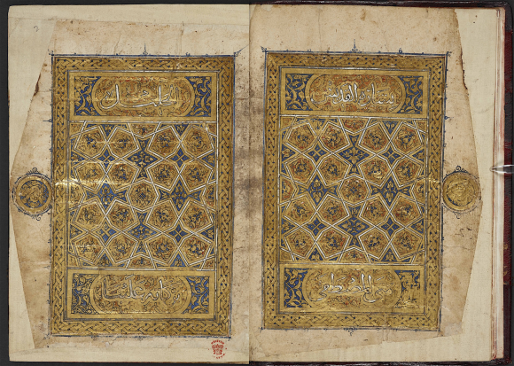 Double page opening to the Gospel of St. Matthew. Palestine, 1336 (BL Add.MS.11856, ff. 1v-2r)