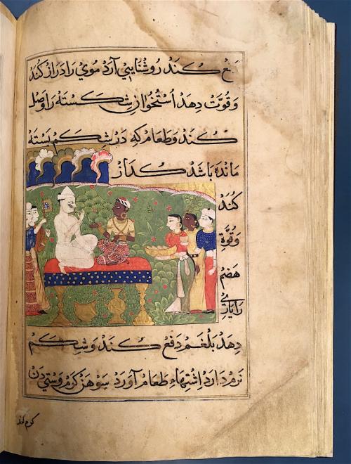 IO Islamic 149_f100v