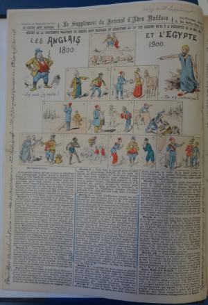 Abou Naddara supplement (Paris, 1894). BL 14599.e.20