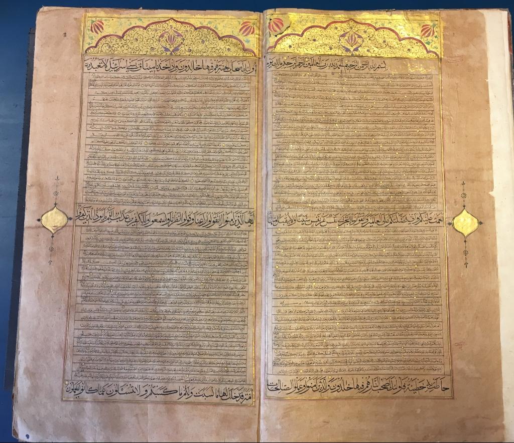 مخطوطة قرآنية غير مؤرخة تعود إلى مكتبة السلطان تيبو