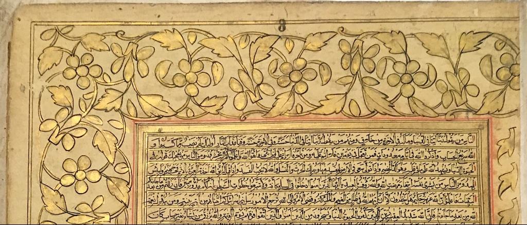 في هذه المخطوطة القرآنية؛ تظهر الزخارف الهامشية في منتصفها على القسم الثاني من أوراقها