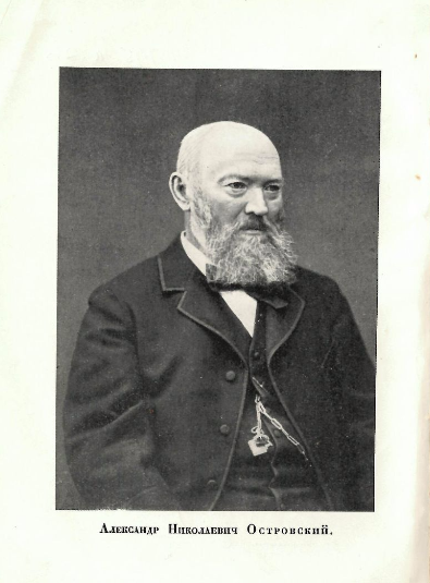 Photograph of Aleksandr Ostrovsky