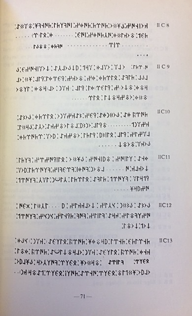 OIF909049 Runic Kül Tegin Transcription