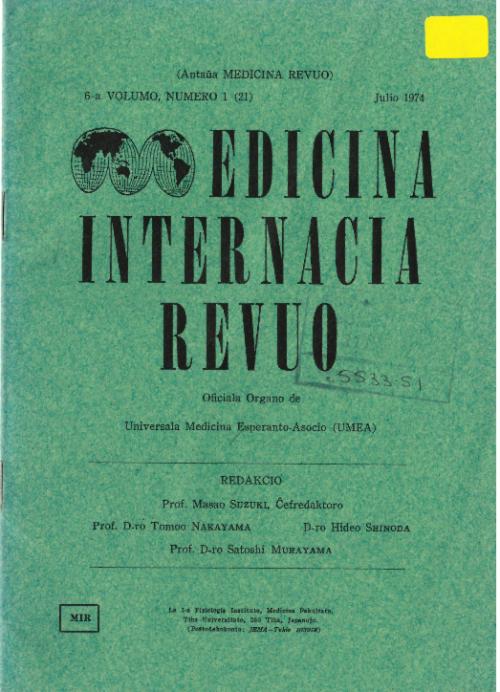 MedicinaInternaciaRevuo1974
