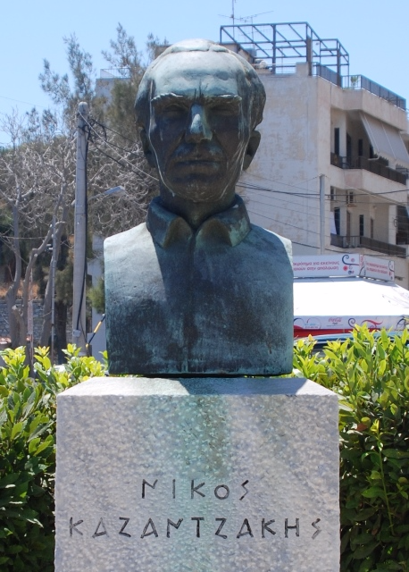 Bust of Nikos Kazantzakis on a plinth inscribed with his name