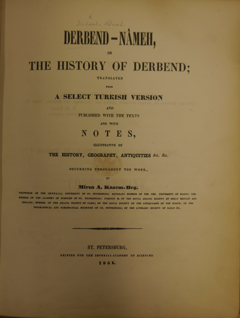 Title-page of 'Derbend-Nâmeh, or The History of Derbent'