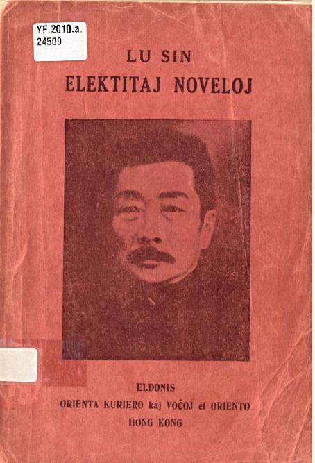 EsperantoAzioLuSin