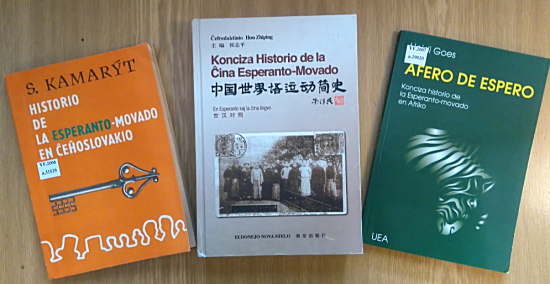 Covers of three books about the history of Esperanto