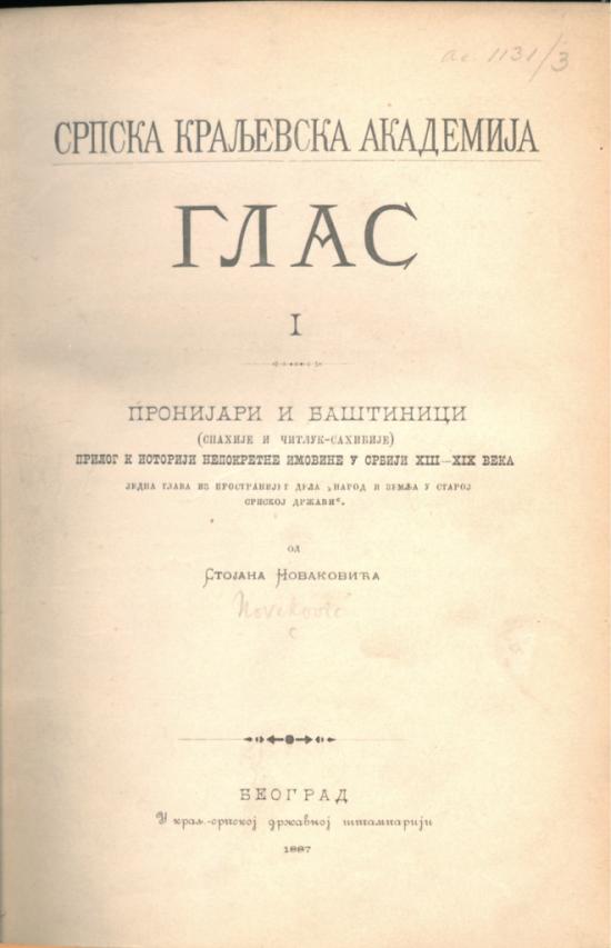 III 1887 G_SKA