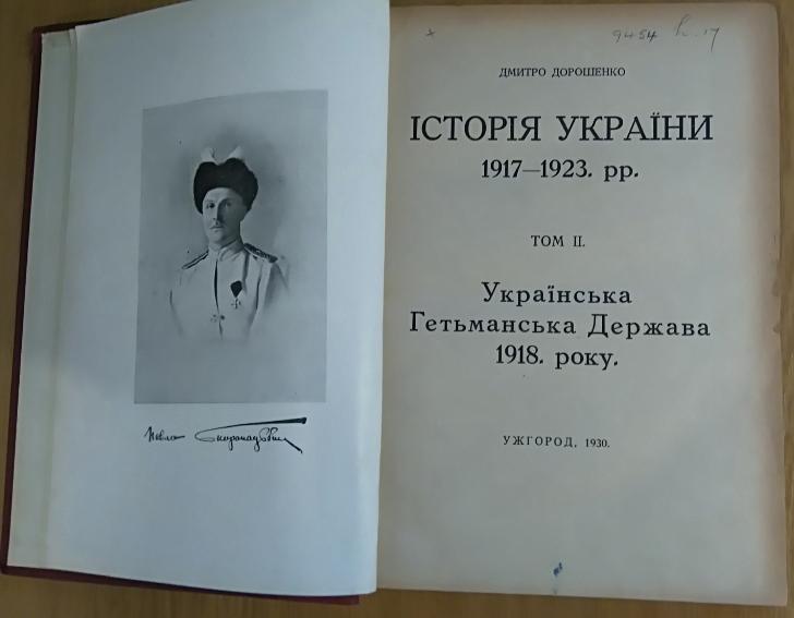 1987 Ukraine Pre-revolutionary Album Postcards of XIX-XX Russian book Ukrainian